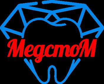 Клиника современных технологий МЕДСТОМ в Хабаровске - медицинское отторжение равно стоматология